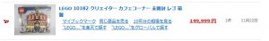 SnapCrab_NoName_2015-12-5_13-22-28_No-00